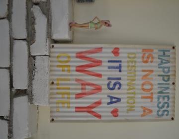 Keskmine treeningsaal - Havana